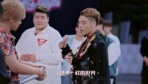 2017快乐男声全国赛: 有妖气!这个快男很随我,李健罗志祥都被逗笑了。
