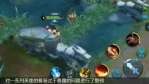 王者荣耀: 不知火舞被收回SNK版权,网友: 谁叫你给她加布料!