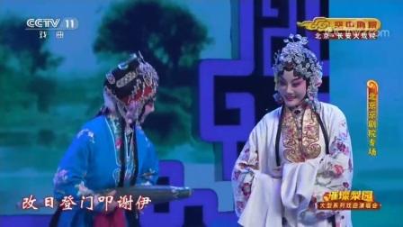 京剧《白蛇传》选段_表演-朱虹_刘明哲_陈宇_梅庆羊