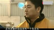 刘强东对员工说: 我是新来的,小伙子瞄了他一眼表情亮了!