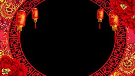 s130 带通道 2018狗年新年企业员工春节拜年遮罩透明通道背景祝福边框
