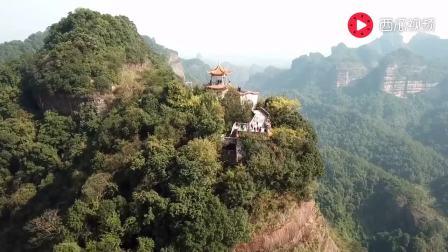 航拍被称世界地质公园的广东丹霞山, 以赤壁丹崖为特色, 独一无二