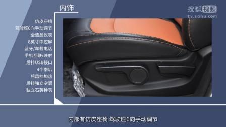 [购车300秒]五菱神车的SUV版 2018款五菱宏光车S3型解析