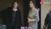 秋瓷炫说自从怀孕后察觉到于晓光的变化,节目厅里众人羡慕!