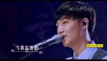 快乐男声: 赵晔还没开始唱歌,陈粒李健就夸赞好听舒服!
