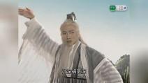武当 大结局 张三丰将太极发扬光大,成为了一代宗师!