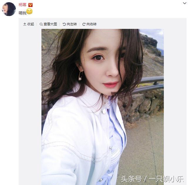 娱乐早知道: 杨幂拍照终于露全脸 谢娜何炅互动 赵丽颖歪头杀