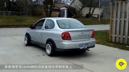 这个轮胎能让汽车水平移动,女司机看完乐开花!