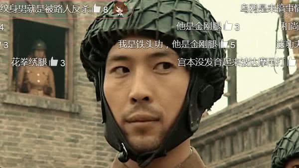 《亮剑》和尚在日本特种兵营单挑时,谁注意弹幕?笑到直不起腰