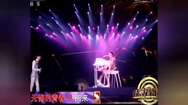 青春舞曲 演唱 玖月奇迹图片