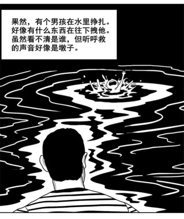 水猴子为什么要拉人_水猴子,而是村里看守水库的老孟,为了捞外快,故意趁人不注意拉人溺亡
