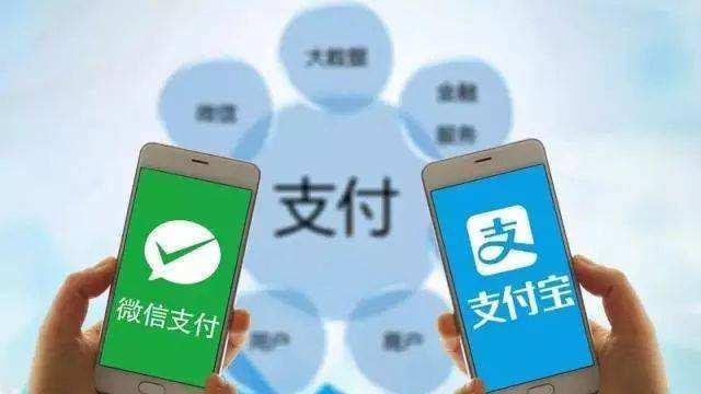 """微信版""""花呗""""将上线, """"分付""""迎战支付宝, 能撼动支付宝吗"""