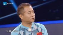 张继科质疑王涛教练的发球能力 结果教练发威他彻底傻眼