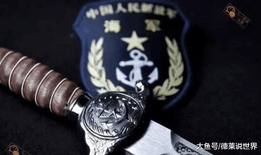 中国军方的3大佩剑曝光: 普通人难接触