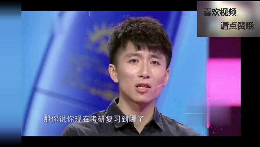 29岁女孩太物资,心理有点不正常,上台一开口,涂磊听得直发毛!