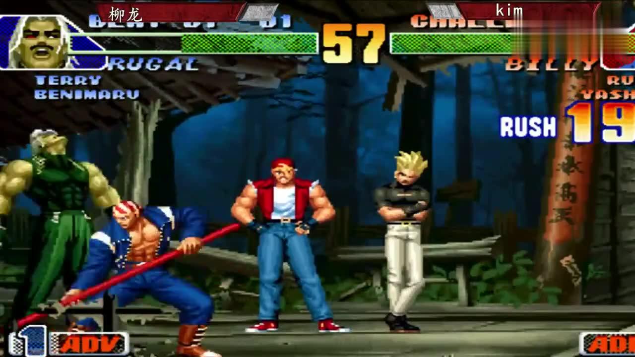 拳皇98C: 残血红丸发飙了,无限连招直接翻盘