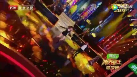 王祖蓝与名模热舞,现场尖叫声一片,最后祖蓝踮起脚到底吻到了没?