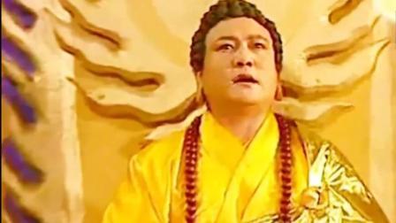 如来佛祖想杀了已经成佛的孙悟空,万佛之祖燃灯古佛跪下求情!