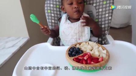 宝宝常吃这些, 不仅能给孩子补铁补钙, 还能增强宝宝免疫力, 你会吗