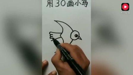 打开 打开 用数字画各种小动物, 赶快教教孩子吧!