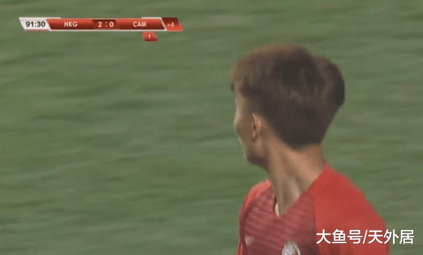 绝处逢生! 一场2-0让出线热门归来, 国足压力提升, 中国香港首胜