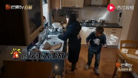 """变形计: 全程高能! 多多小王子PK技能花式闹""""乌龙""""~"""