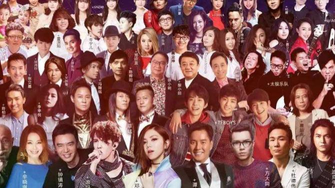 汪峰第六, 周杰伦第四, 第一代表了一个时代  华语六大创作歌手,