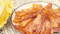 五花肉新做法,不用炒不用煮,色香味俱全,做法很简单!