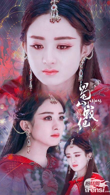 赵丽颖美成仙的古装, 却毁在《楚乔传》?