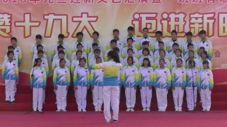 龙海二中班班有歌声 七年(3)班《隐形的翅膀》