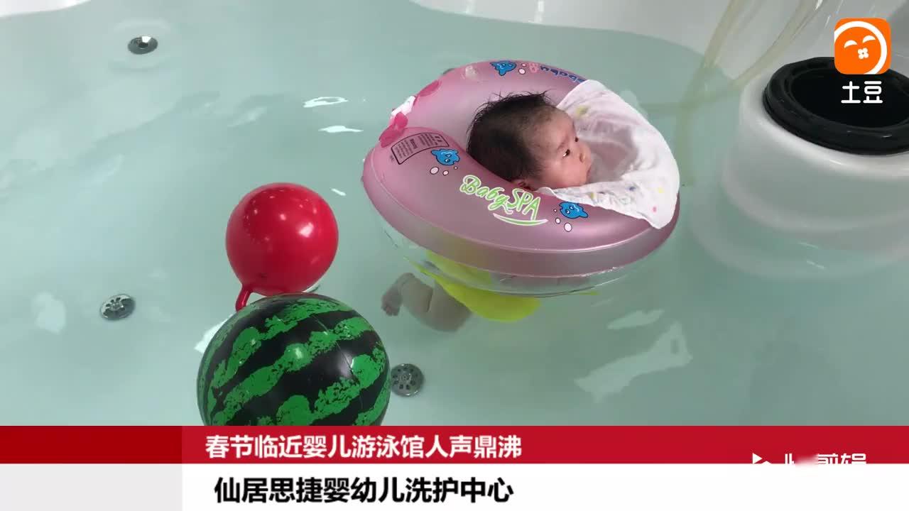 春节临近婴儿游泳馆人声鼎沸