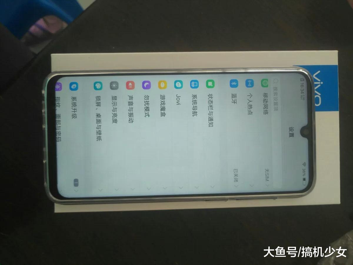 vivo再次亮剑,256GB手机仅1498元,还有超大电池+4800万三摄