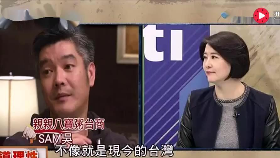 台湾节目现场连线大陆的台商,台商直呼: 我是中国人,我很自豪!