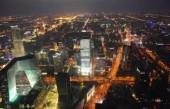 一旦爆发战争, 中国有6大城市最安全
