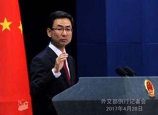 朝鲜若再次核试中方将施加单边制裁?外交部回