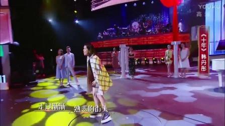跨界歌王-纯享版《十年》韩丹彤唱出不一样的感觉,唱功进步!韩丹彤深情演唱《十年》撕心裂肺,唱哭观众!
