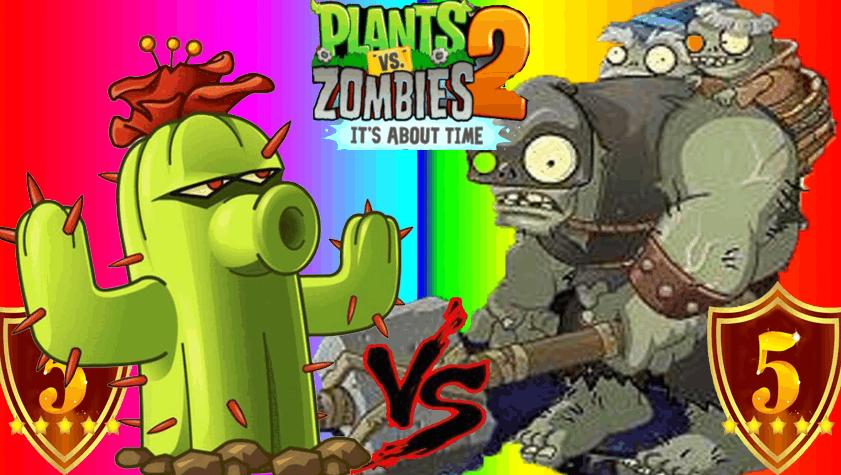 植物大战僵尸2国际版《心动10级仙人掌vs巨人兵团》