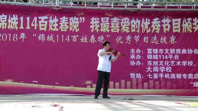 小提琴协奏曲《梁祝》完整版,真的很好听,百听不厌!