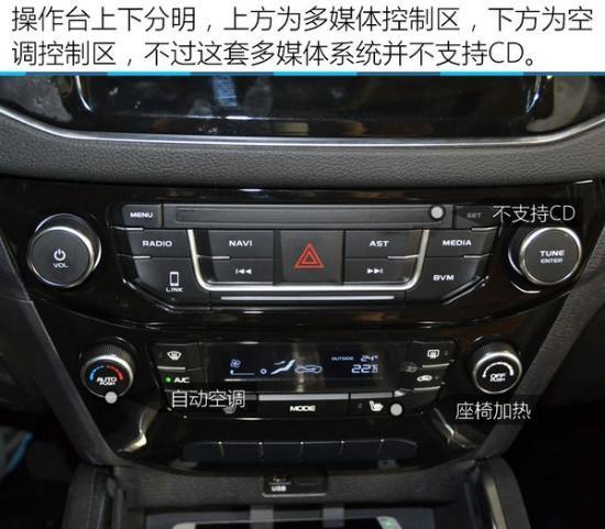 吉利远景x6现车促销价格 销售热卖全国