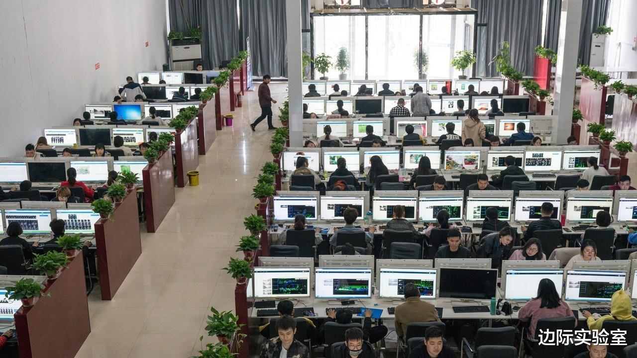 相关投资达10万亿,中国准备从美国手中夺下世界科技领导权(图3)