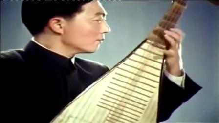 琵琶曲 十面埋伏 刘德海演奏