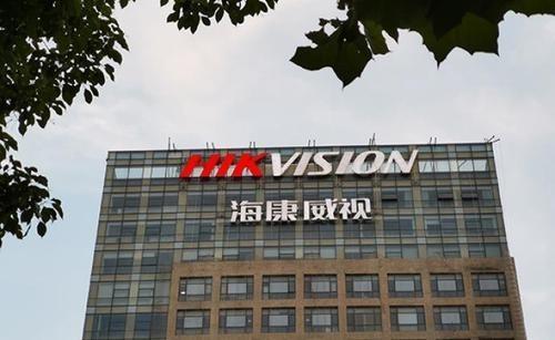 美国将28个中国实体列入黑名单 包括海康威视 外媒: