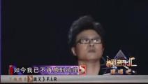 汪峰的《怒放的生命》歌唱出了人生的奋发与顽强