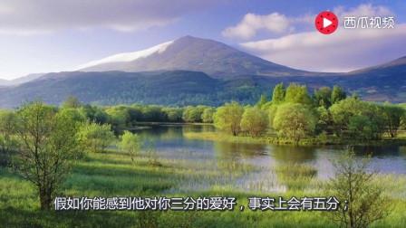 属鼠的山水风景图片