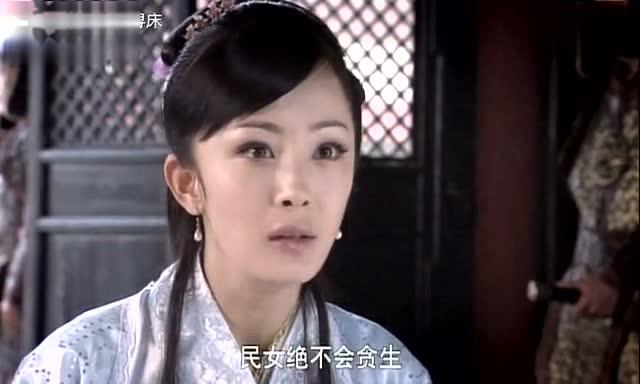 杨幂 客串电视剧 洪武大案 ,1月5日起,古装大剧登录河北卫视