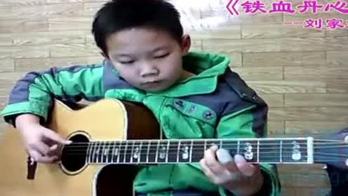 《铁血丹心》吉他独奏