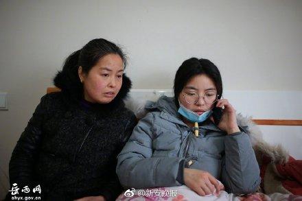 岳西23岁女生考研放榜前查出骨癌: 获35万捐款 治愈率能达60%