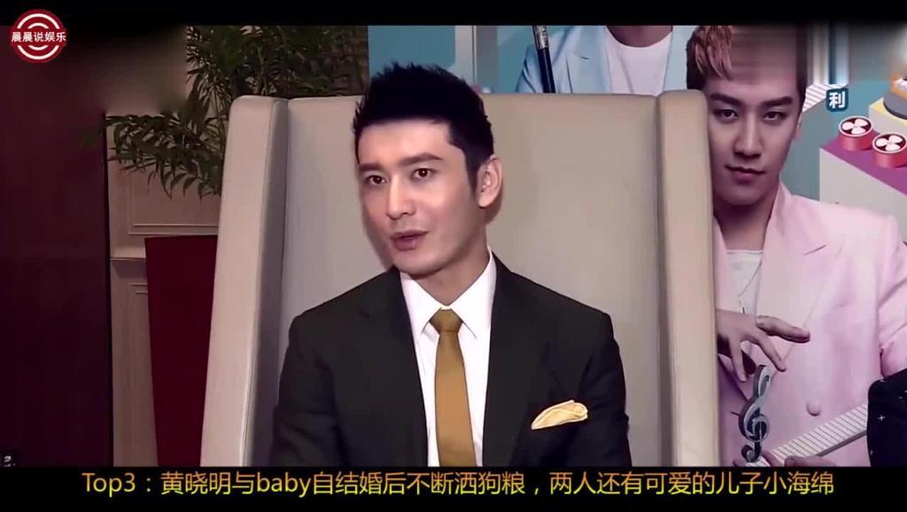 北影四大帅气校草,王俊凯年龄最小,最帅的他在娱乐圈魅力少见