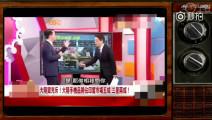 台湾媒体评价小米
