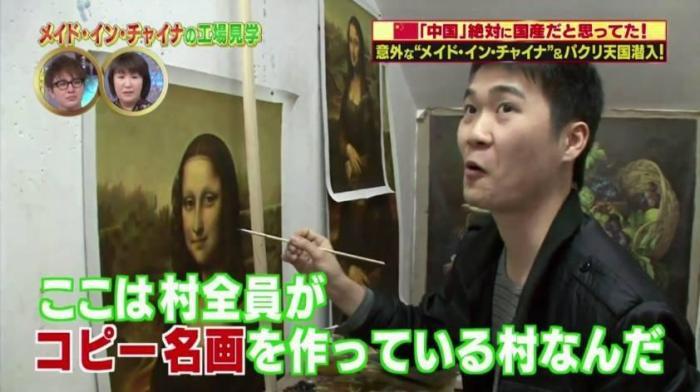 日本电视台跑到中国调查, 全程傻眼: 真是一个不可思议的强大国家(图8)